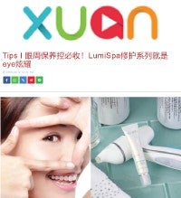 ageLOC_LumiSpaAccent_XUANOnline_25March2019