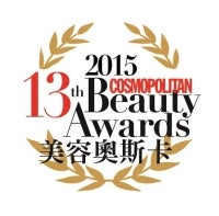2015 COSMOPOLITAN  Beauty Awards logo