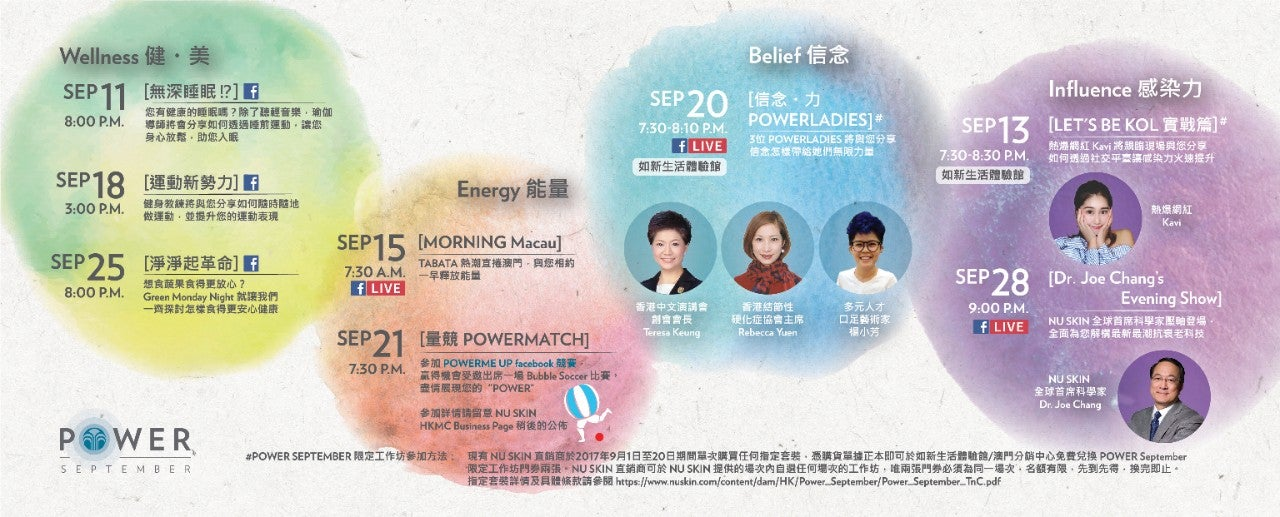 Power Sept_Leaflet_R7-02
