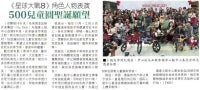WishList_GuangMingDaily_17December2017