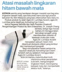 ageLOC_LumiSpa_Accent_SinarHarian_7April2019