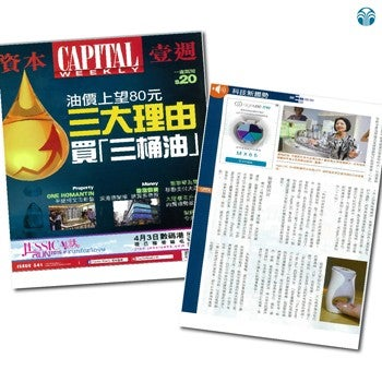 Capital Weekly Coverage jpeg