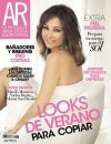 AR_jun2012_ES_cover