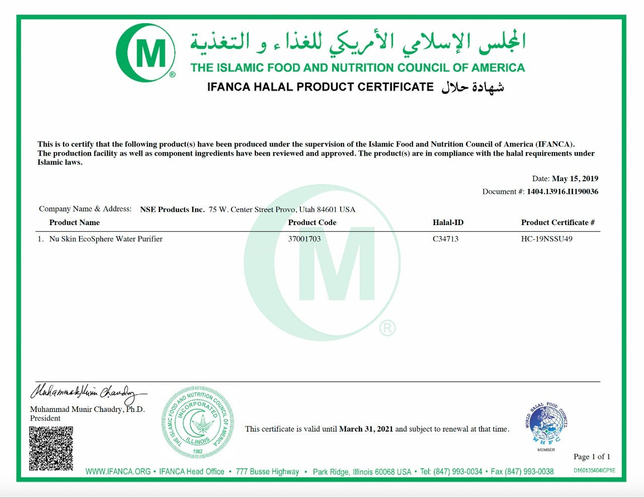 MY_EcoSphere_Halal_Certificate