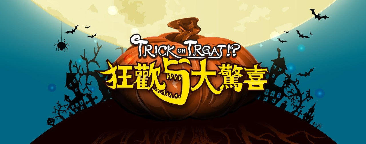 trick_or_treat_main_banner