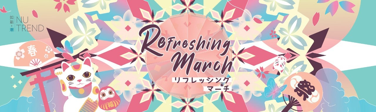 refreshing_march_cat_banner_final