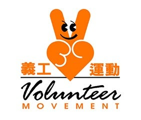 about-us-volunteer