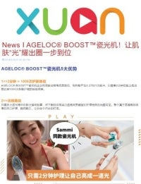 ageLOC_Boost_XuanPlay_1March2021