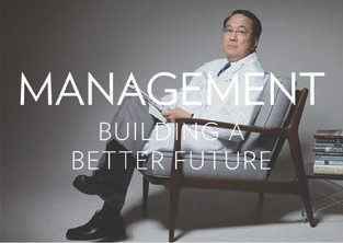 Nu Skin Management: Building a Better Future