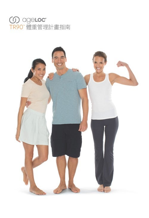 Will i lose weight after having thyroid removed