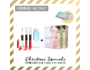 #HOLIDAYSMAKER x Collagen Bonus Set