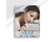 Nu Skin Product Catalogue (Chinese Translated)