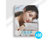 Nu Skin Product Catalogue (10-Pack) (Chinese Translated)