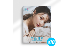 Nu Skin Product Catalogue (Chinese Translated) (10-Pack)